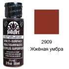 2909 Жжёная умбра Для любой поверхности Сатиновая акриловая краска Multi-Surface Folkart Plaid