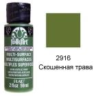 2916 Скошенная трава Для любой поверхности Сатиновая акриловая краска Multi-Surface Folkart Plaid