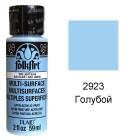 2923 Голубой Для любой поверхности Сатиновая акриловая краска Multi-Surface Folkart Plaid