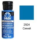2924 Синий Для любой поверхности Сатиновая акриловая краска Multi-Surface Folkart Plaid