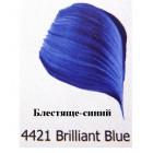 4421 Блестяще-синий Краска по ткани Fabric FolkArt Plaid