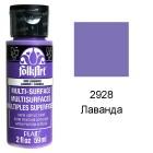2928 Лаванда Для любой поверхности Сатиновая акриловая краска Multi-Surface Folkart Plaid