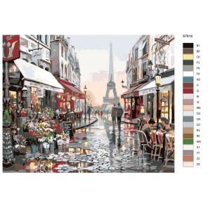 Раскладка Уютный Париж Раскраска по номерам на холсте Живопись по номерам KTMK-67618