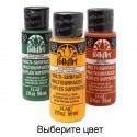 Для любой поверхности Акриловая краска Multi-Surface Folkart Plaid
