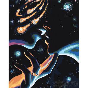 Вселенная влюбленных Раскраска картина по номерам на холсте FT09