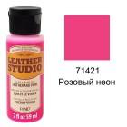 71421 Розовый неон Для кожи и винила Акриловая краска Leather Studio Plaid