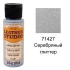 71427 Серебряный глиттер Для кожи и винила Акриловая краска Leather Studio Plaid