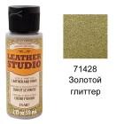71428 Золотой глиттер Для кожи и винила Акриловая краска Leather Studio Plaid
