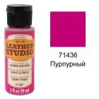 71436 Пурпурный Для кожи и винила Акриловая краска Leather Studio Plaid
