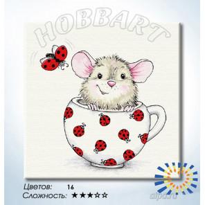 Крошка в чашке Раскраска по номерам на холсте Hobbart DZ2020006-Lite