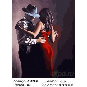 Количество цветов и сложность Ночной танец Раскраска картина по номерам на холсте GX28284