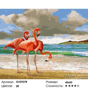 Количество цветов и сложность Грация фламинго Раскраска картина по номерам на холсте GX29378