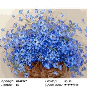 Сложность и количество цветов Васильки Раскраска картина по номерам на холсте GX30139