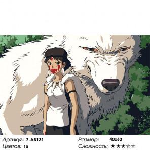 Сложность и количество цветов Девочка и белый волк Раскраска картина по номерам на холсте Z-AB131