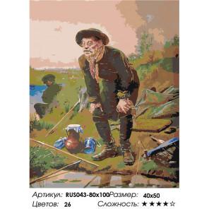 Сложность и количество цветов Опытный рыбак Раскраска картина по номерам на холсте RUS043-80x100