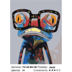 Сложность и количество цветов Умный лягушонок Раскраска картина по номерам на холсте PA168-80x100