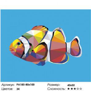 Сложность и количество цветов Геометрическая модель рыбы-клоун Раскраска картина по номерам на холсте PA185-80x100