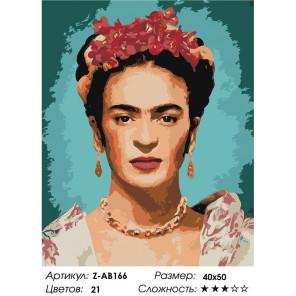 Сложность и количество цветов Автопортрет Раскраска картина по номерам на холсте Z-AB166