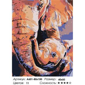 Сложность и количество цветов Радостный малыш Раскраска картина по номерам на холсте A601-80x100