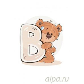Медвеженок с буквой B Раскраска по номерам на холсте Живопись по номерам KTMK-4545451