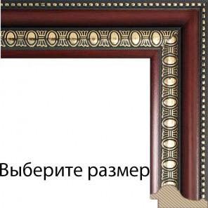 Выберите размер Renaissance (темно коричневый) Рамка багетная для картины на подрамнике и на картоне