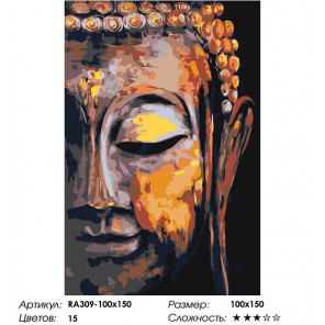 Макет Статуя Будды Раскраска картина по номерам на холсте RA309-100x150