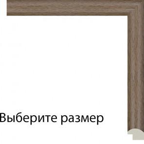 Выберите размер Патрик Рамка для картины на картоне N217
