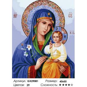 Сложность и количество цветов Икона Богородицы Неувядаемый цвет Раскраска картина по номерам на холсте GX29081