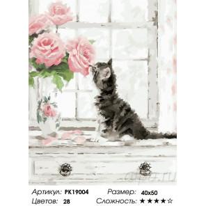 Сложность и количество цветов Приятный аромат Раскраска картина по номерам на холсте PK19004