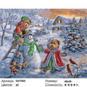 Сложность и количество цветов Снеговик с игрушками Раскраска картина по номерам на холсте GX7422