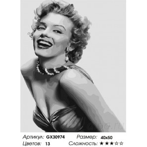 Сложность и количество цветов Улыбка Мэрилин Монро Раскраска картина по номерам на холсте GX30974