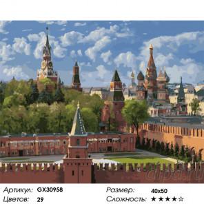Сложность и количество цветов Красная площадь Раскраска картина по номерам на холсте GX30958