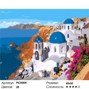 Сложность и количество цветов Греческий храм Раскраска картина по номерам на холсте PK35004
