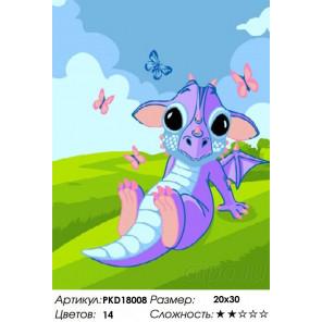 Сложность и количество цветов Отдых динозаврика Раскраска картина по номерам на холсте PKD18008