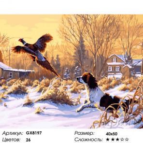 Сложность и количество цветов Охота Раскраска картина по номерам на холсте GX8197