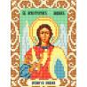 Архангел Михаил Ткань для вышивания с нанесенным рисунком Божья коровка 0096