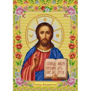 Пример оформления в рамку Господь Вседержитель Ткань с нанесенным рисунком для вышивки бисером Конек 9262