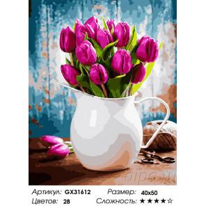 Сложность и количество цветов Тюльпаны в белом кувшине Раскраска картина по номерам на холсте GX31612