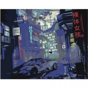 Ночной город киберпанк 80х100 Раскраска картина по номерам на холсте