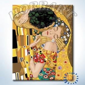 Поцелуй (Репродукция Густав Климт) Раскраска по номерам акриловыми красками на холсте Hobbart