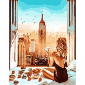 Солнечный завтрак на Манхеттэне Раскраска картина по номерам на холсте