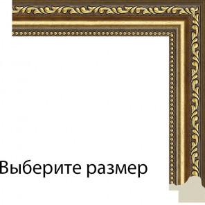 Выберите размер Аксу Рамка для картины без подрамника N242