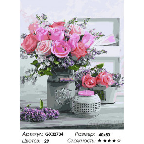 Сложность и количество цветов Аромат роз Раскраска картина по номерам на холсте GX32734