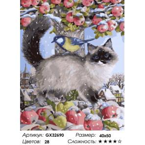 Зимний кот Раскраска картина по номерам на холсте GX32690