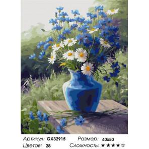 Сложность и количество цветов Синяя ваза васильков и ромашек Раскраска картина по номерам на холсте GX32915