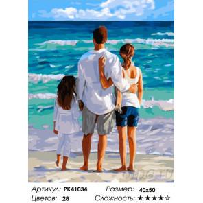 Сложность и количество красок Семья на море Раскраска картина по номерам на холсте PK41034