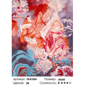 Сложность и количество цветов Нежные воспоминания Раскраска картина по номерам на холсте PK41054