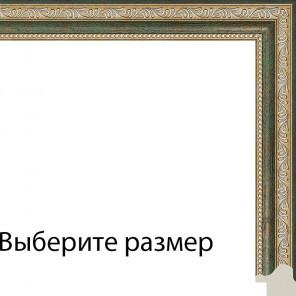 Выберите размер Камерон (зеленый) Рамка для картины без подрамника N252