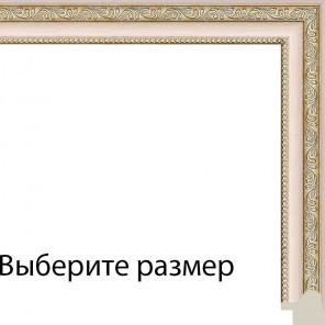 Выберите размер Камерон (розовый) Рамка для картины на подрамнике N248