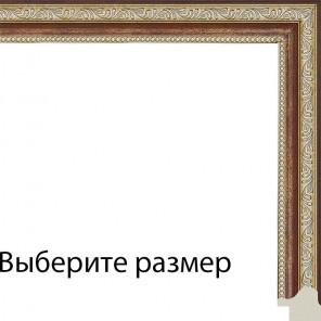 Выберите размер Камерон (коричневый) Рамка для картины на подрамнике N249